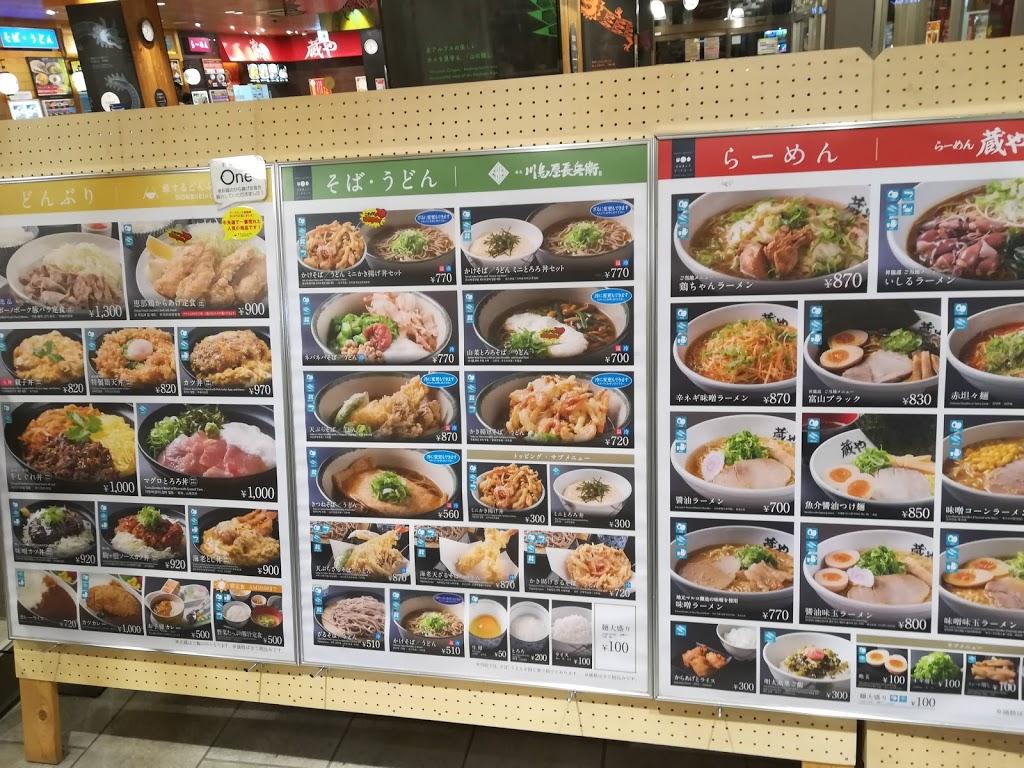 軽井沢1日目