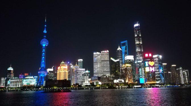 上海旅行1日目